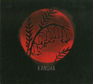 Christopher Nichols - Kansha