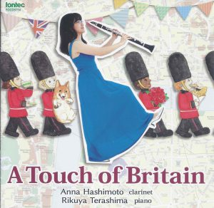Christopher Nichols - A Touch of Britain