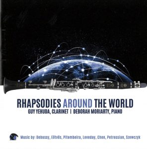 Rhapsodies Around the World (Guy Yehuda)